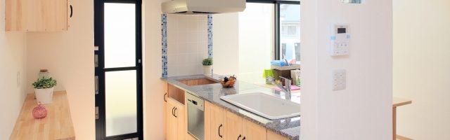 dreamdiary-kitchen