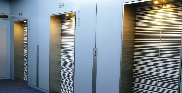 dreamdiary-Elevator